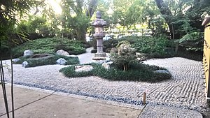 Washington SyCip Park - Image: Washington Sy Cip Park Zen Garden