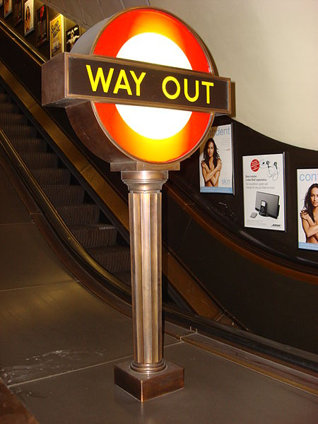 File:Way out StJohnsWood.jpg