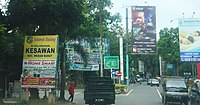Welcome gate to Kesawan, Medan Barat, Medan.jpg