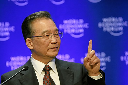 Wen Jiabao at World Economic Forum Annual Meeting Davos 2009.jpg