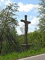 Wernersberg Schwarzes Kreuz.jpg
