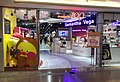 West entrance of Shibuya 109 Harbour City Branch (20181121152832).jpg