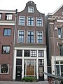 Westerstraat 191A.jpg
