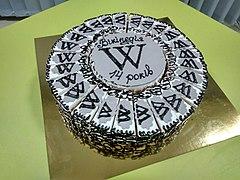 Wikimarathon 2018 in Kyiv DNABB Cake.jpg