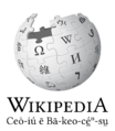 Wikipedia-logo-v2-cpx.png