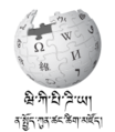 Wikipedia-logo-v2-dz.png