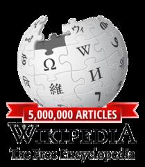 логотип англійської Вікіпедії