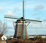 Windmill, Zelden van Passe.jpg