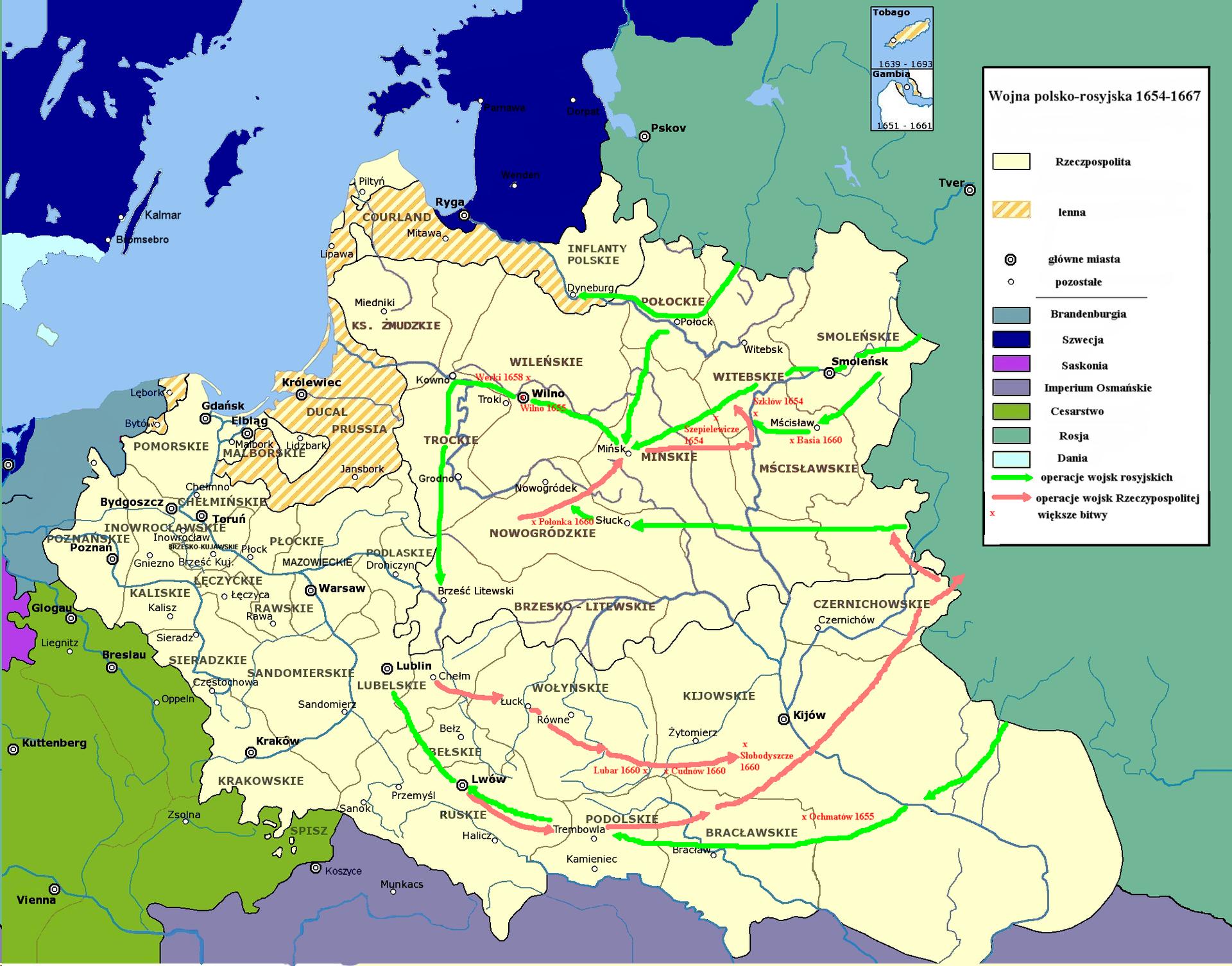 Р���копол��кая война 1654�1667 � Википедия