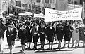 Women protest in downtown Amman, Jordan, 1968.jpg
