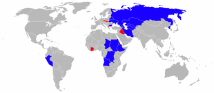 World operators of the Su-25