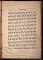Xvv marciis 1599.jpg
