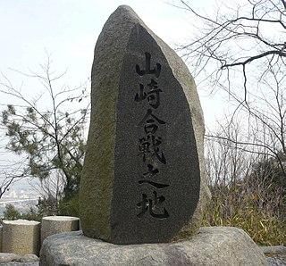 Battle of Yamazaki battle