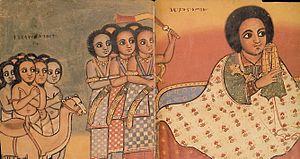 Yekuno Amlak - Image: Yekuno Amlak