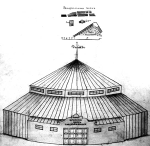 Yerevan Circus - The original circus building