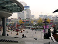 Yongsan Station Plaza.jpg
