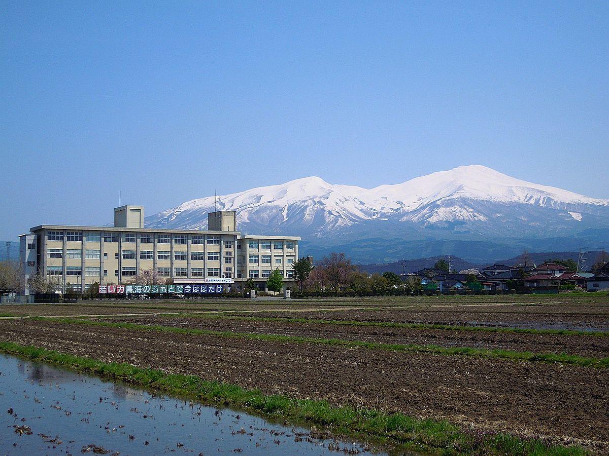 山形県立遊佐高等学校 - Wikipedia