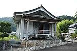 Zenjyo-ji Temple in Zenjyoji, Ujitawara, Kyoto August 5, 2018 04.jpg