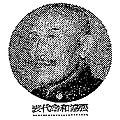 Zhang Huanxiang.jpg