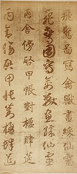 Four lines of Chinese text.