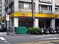 Zhongxiao Yixian Store, Yung Ching Rehouse 20181006.jpg
