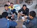 Zhouzhuang playing cards (6276461383).jpg