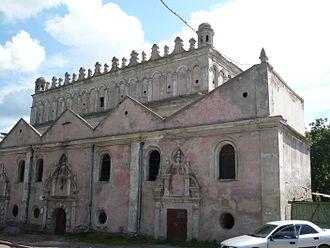 Zhovkva - Image: Zolkiew Synagoga 2