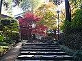Zuihouden(瑞鳳殿) - panoramio.jpg