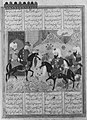 """Abu'l Mihjan and Sa`d ibn Abi Wakkas Become Angry and Leave King Khusrau (?)"", Folio from a Khavarannama (The Book of the East) of ibn Husam al-Din MET 159769.jpg"