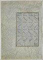 """Bahram Gur in the White Palace on Friday"", Folio 235 from a Khamsa (Quintet) of Nizami MET DP164650.jpg"