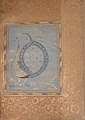 """""""Calligraphic Composition in Shape of Peacock"""", Folio from the Bellini Album MET sf66-266-7-8a.jpg"""