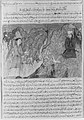 """""""Muhammad's Call to Prophecy and the First Revelation"""", Folio from a Majma' al-Tavarikh (Compendium of Histories) MET 163173.jpg"""