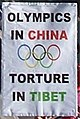 """OLYMPICS IN CHINA TORTURE IN TIBET"" sign detail, Olympics torch protest (2417352003) (cropped).jpg"