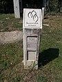 'BudaVidék Zöld Út' footpath sign, 2018 Zsámbék.jpg