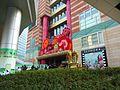 ·˙·ChinaUli2010·.· Shanghai - panoramio (147).jpg
