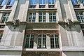 École élémentaire, 42 avenue Duquesne, Paris 7e 2.jpg