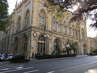Ismailiyya Palace - Image: İsmailiyya Building