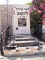 Łuków holocaust memorial.JPG