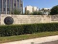 Μνημείο Άγνωστου Στρατιώτη - panoramio.jpg