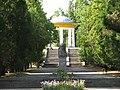 Альтанка у парку Островського.jpg