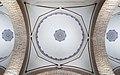 Ајдар кади џамија, Битола (enterance domes of Hajdar Kadi Mosque, Bitola).jpg