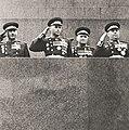 Баграмян, Рокоссовский, Соколовский и Василевский на трибуне мавзолея.jpg
