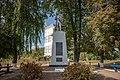 Братська могила воїнів 94-го прикордонного полку, які загинули при обороні міста в 1941 році (1 of 3).jpg