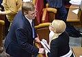 Бухарєв В.В 2016 Тимошенко Ю.В.jpg