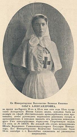 Публикация о посещении Ольгой Александровной Ахтырского полка