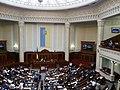 Виступ Віктора Галасюка у Верховній Раді України.jpg