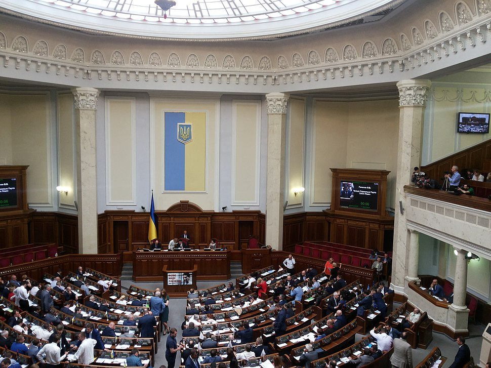 Виступ Віктора Галасюка у Верховній Раді України