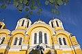 Владимирский собор в Киеве. Фото 5.jpg
