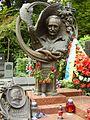 В. Чорновола могила.jpg