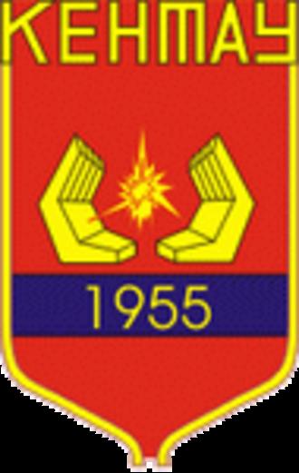 Kentau - Image: Герб Кентау
